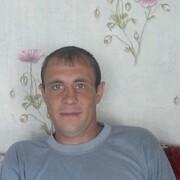 Александор 38 Омск