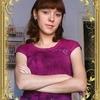 Анастасия, 25, г.Чаны