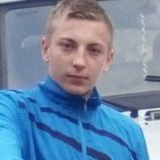 Михаил 19 лет (Близнецы) на сайте знакомств Калача-на-Дону