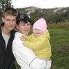 Елена Эндеберя, 45, Слов'янськ