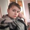 Марія, 22, г.Ивано-Франковск