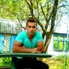 Ярик Яковенко, 23, г.Днепродзержинск