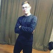Подружиться с пользователем Кирилл 19 лет (Овен)