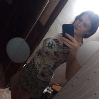 Екатерина, 33 года, Близнецы, Краснодар