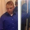 Iggy, 36, г.Ньюарк