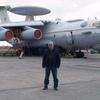 Юрий, 55, г.Таганрог