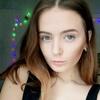 Алина, 18, г.Умань
