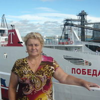 ЛИДИЯ, 67 лет, Рак, Курган