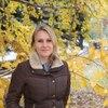 Олеся, 37, г.Оренбург