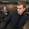Илья, 24, г.Санкт-Петербург