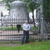 Юрий, 38, г.Селидово