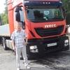 Yuriy, 30, Zlatoust