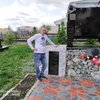 stanislav, 52, Kazan