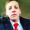 Даня, 18, г.Оренбург