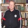 Лев, 68, г.Хайфа