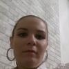 Татьяна, 28, г.Красноярск