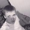 Артур, 21, г.Хабаровск