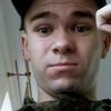 Андрей, 21, г.Бежецк