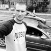 Макс, 31, г.Днестровск