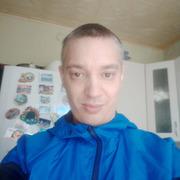 тема 37 Барнаул