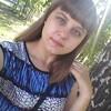 Ангелина, 17, г.Курган