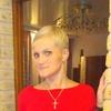 Екатерина, 40, г.Пермь