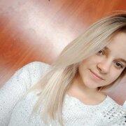 Елена 19 Серпухов
