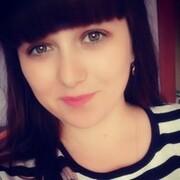 Елена 20 Новосибирск