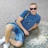 Андрей, 38, г.Белгород-Днестровский