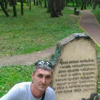 Вячеслав, 40 лет, Лев, Москва