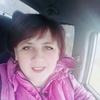 Наталья, 44, г.Можайск