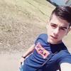 Дамир, 24, г.Самара