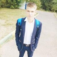 Кирилл, 23 года, Козерог, Москва