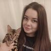 sonya, 22, Osinniki