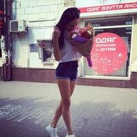 Юля, 24 года, Козерог, Киев