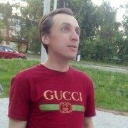 Sasha 39 Могилёв