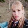Анастасия, 23, г.Новокузнецк