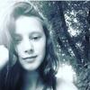 Lesia, 17, г.Киев