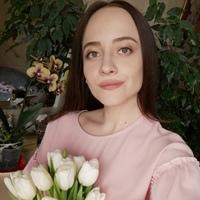 Мария, 26 лет, Овен, Елец