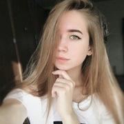 Дарья, 19