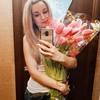 Анна, 29, Кривий Ріг
