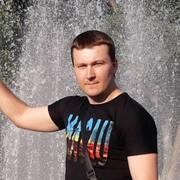 Андрей 35 Херсон