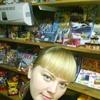 Татьяна, 41, г.Южно-Курильск