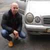 Евгений, 32, Донецьк