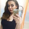 Carmen, 26, г.Черкассы