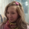 Эльза, 27, г.Казань