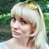 Алина, 31, г.Москва