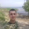 Денис, 23, г.Лисичанск