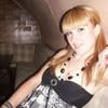 yulya, 28, Yuzhne