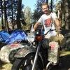 Ruslan, 30, г.Гомель